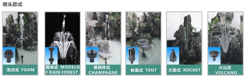 JT ctb2500 pond fountain pump manufacture for house-2