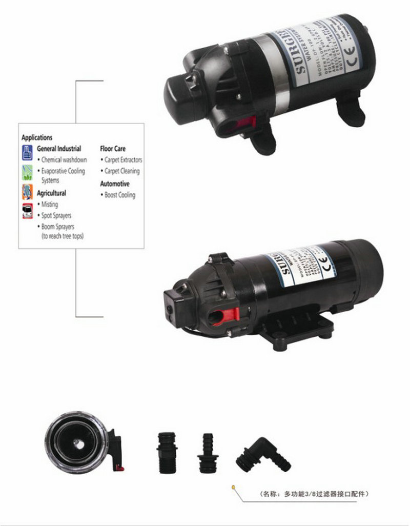 JT automatic 12 volt dc well pump manufacturers for draw water-2