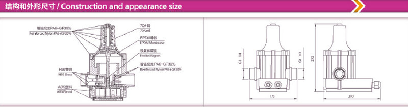 JT jtds3 water pressure controller manufacturer for garden-3